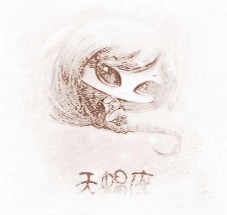 星座眼睛手绘动漫图片