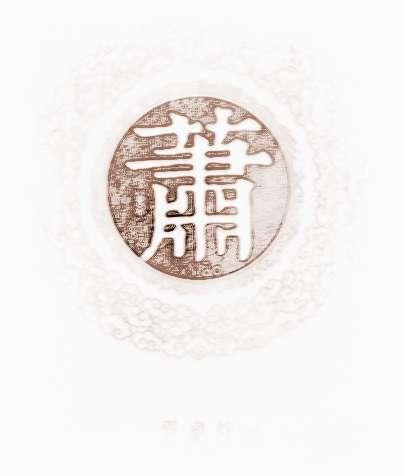 中国元素匾额矢量图