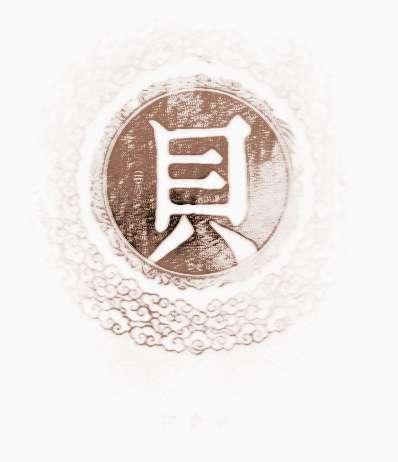 南洋银行logo矢量图