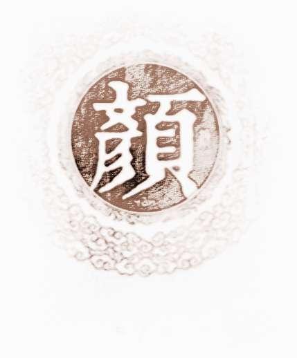 服装姓氏logo设计欣赏