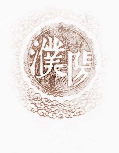 姓氏濮阳的由来,起源