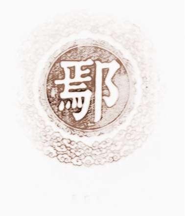 孔子学堂标志矢量图