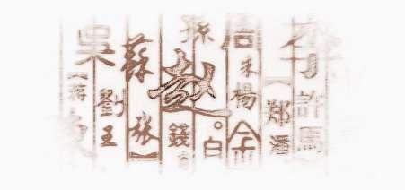 人口最多的姓氏_桂林姓氏人口