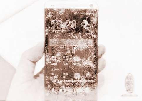 梦见我的手机很旧