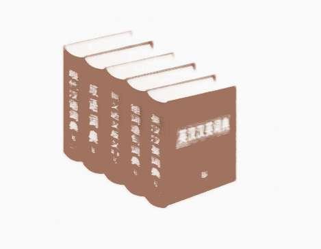 字典素描步骤图