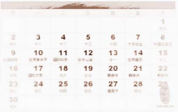 2015年11月日历表图片