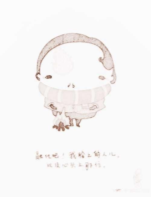 胎记的位置与命运图