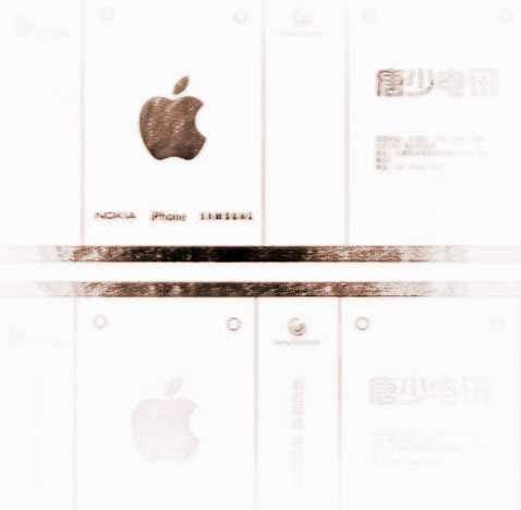 手机店大吉的名字图片