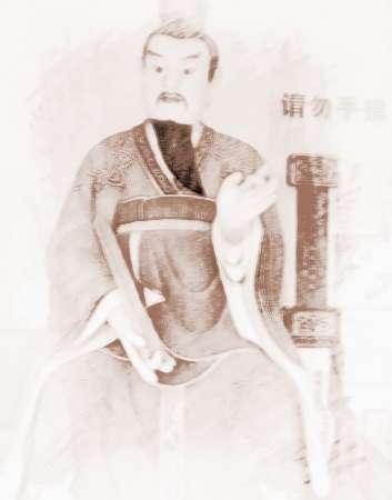 戊戌太岁姜武大将军先容