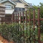 农村建造围墙要注意哪些风水讲究