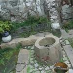 院子里面有井的风水好不好