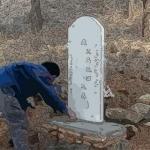 墓碑安放注意事項有幾點必須要知道