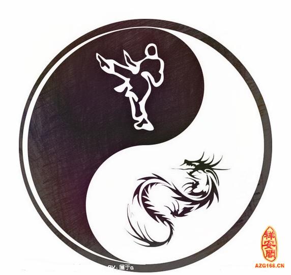 中医五行养生法