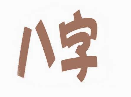 logo logo 标志 设计 矢量 矢量图 素材 图标 444_328