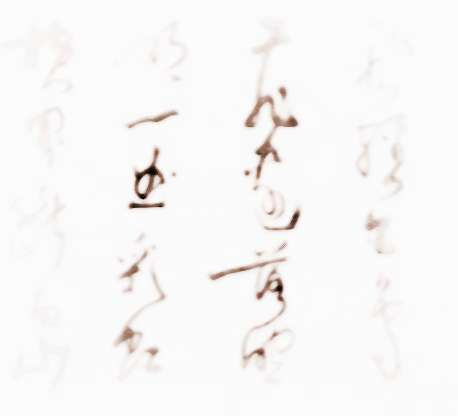 毛笔书法作品欣赏图片