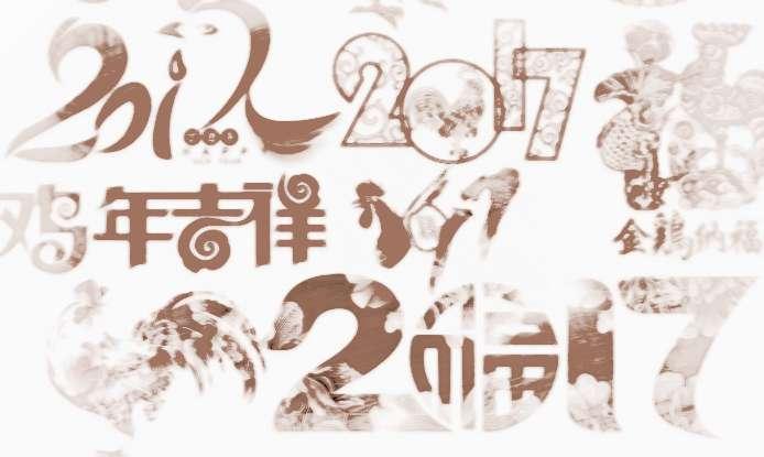 """元,谓""""首"""";旦,谓""""日"""";""""元旦""""意即""""首日""""。""""元旦""""一词最早出现于《晋书》,但其含义已经沿用4000多年。 中国古代曾以腊月、十月等的月首为元旦,汉武帝起为农历1月1日,1912年中华民国起为公历1月1日,1949年中华人民共和国亦以公历1月1日为元旦,因此元旦在中国也被称为""""阳历年""""。"""