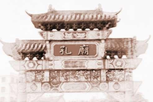中国遗产手抄报花边