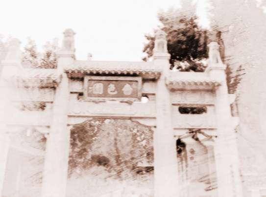香港的名胜古迹