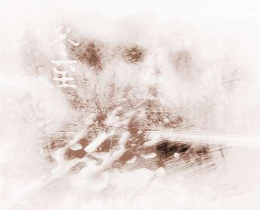 冬至时节送祝福语咸阳市家具市场在哪图片