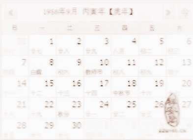 1986年阴历阳历表图片