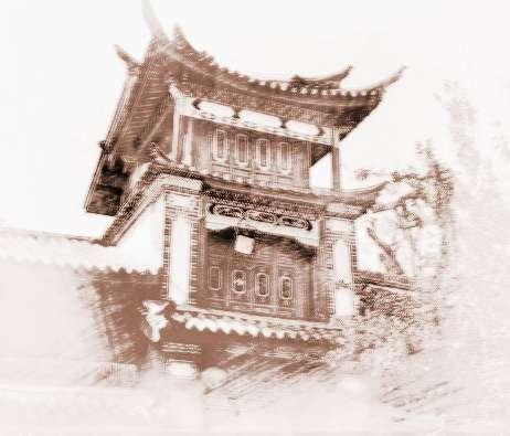 彝族建筑特色