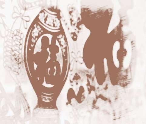 16年猴年新年春节拜年短信   用舞 用彩笔画出一个灿烂辉煌的猴年,