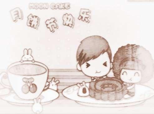吃块月饼福气高,中秋节祝福语