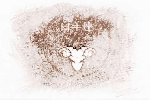 【你真的了解白羊座吗白羊座的弱点是什么】你真的了解白羊座吗?白羊座的弱点是什么