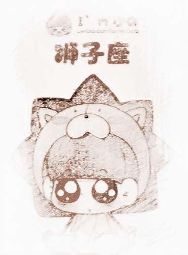 属鼠狮子座特征男生男生v特征_祥安阁狮子座白羊座喜欢怎样的性格图片