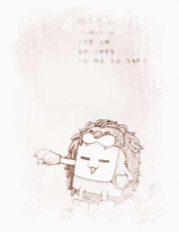 [狮子座分手后的情绪]狮子座在分手后做什么事情