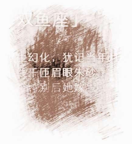 【张盛舒科技紫微网】张盛舒双鱼座2017年6月运势