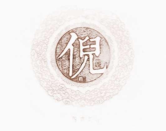 qq头像姓氏带字图片王