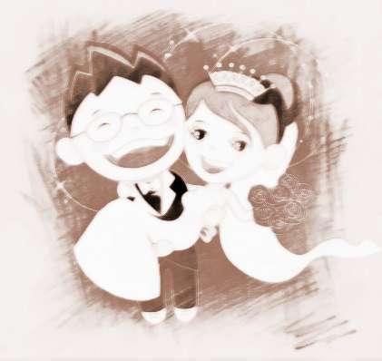 2014年婚嫁黄道吉日