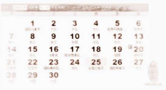 2015年端午节是公历6月图片