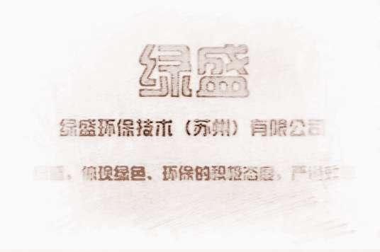 大唐安徽发电部署2020年安全环保工作
