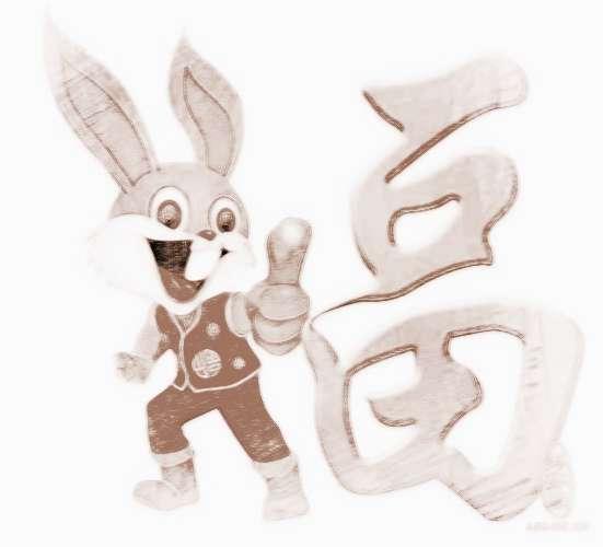 """属兔的人起名宜忌用字   属兔的人起名宜忌用字——属兔宝宝起名宜用字   (1)宜有""""草""""的字根,因兔子为素食动物,以下字根均喜欢。如:芬、芳、芙、卉、茗、茶、茹、普、菊、寂、董、葵、苇、蔡、蓉、蒋。   (2)宜有""""禾""""、""""米""""、""""豆""""、""""麦""""、""""梁""""、""""翟""""、""""稻""""、&ld"""