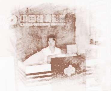 店铺龙8国际官方网站财位