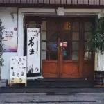 两个店门相对而立 对店铺经营的影响