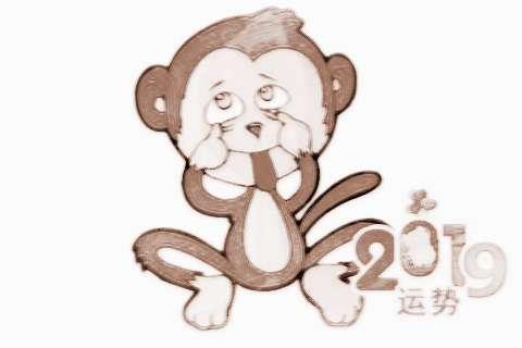 屬猴人2019年生肖運程預測