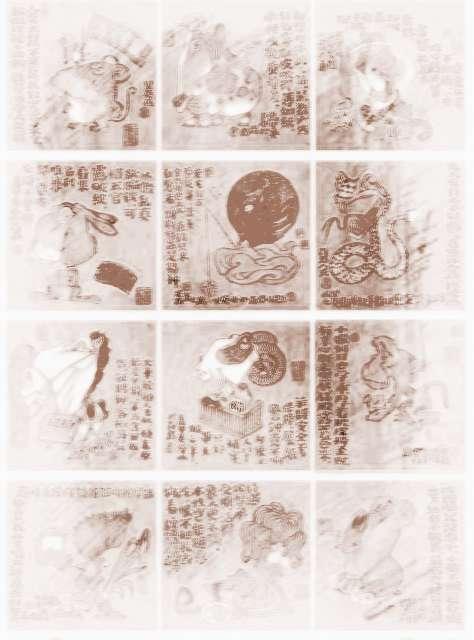 十二生肖属相图片