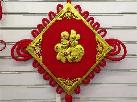 怎样提高运气和财运_如何提高运气和财运?生肖猴6月旺运的方法介绍