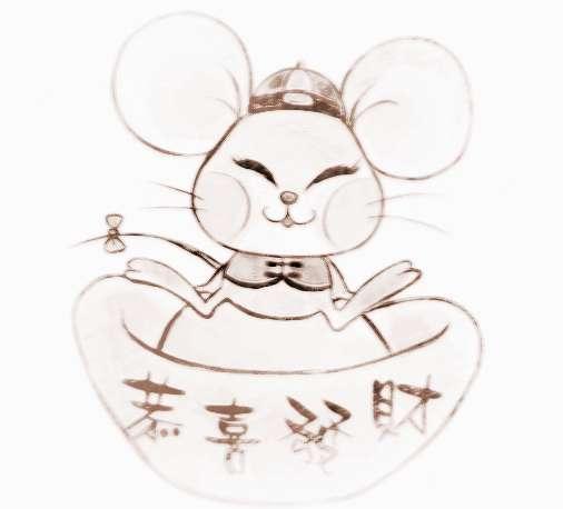 2017年属鼠的命运_2017年属鼠开运吉祥物