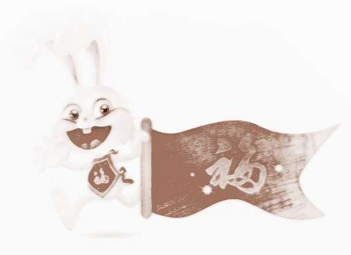 【1999属兔的人2017年运势】1999属兔的人2017年运程