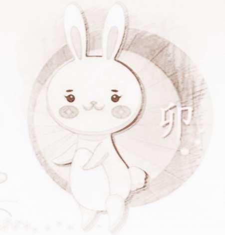 【属兔人的最佳婚配属相】属兔与十二属相婚配表