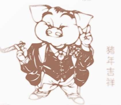 2017年生肖运势 1971年属猪人事业运势