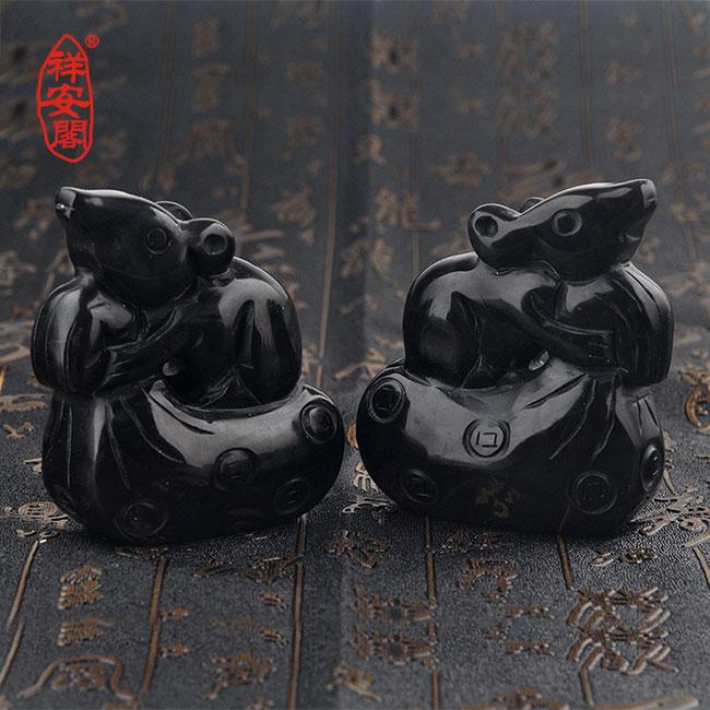 属龙人2017年运势吉祥物-黑鼠拖金