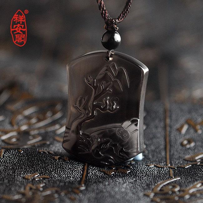 属兔人2017年运势吉祥物-黑水木
