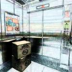 大门对电梯怎么化解?