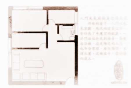 农村房屋风水图解2013-01-17