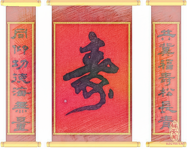 关于中秋节的对联